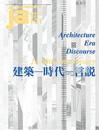 JA00020139_cover