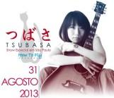 HashiPOP - Tsubasa Flyer