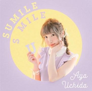 uchida_aya_-_sumile_smile_lim