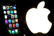 إيرادات آبل من iOS تقترب من تريليون دولار