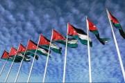 الأردن يتطلع إلى تنشيط اقتصاده الرقمي بوصفه مُحركا للنمو