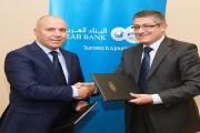 البنك العربي يوقع اتفاقية تعاون مع صندوق الطاقة المتجددة