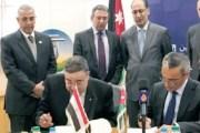 إتفاقيتان بين ''فاين'' و''فجر الأردنية المصرية'' للتزوّد بالغاز