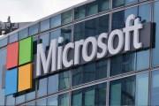 سيطرة مايكروسوفت على المشهد التقني في عام 2016