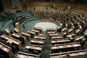 الرفض الشعبي يضغط على'النواب خلال مناقشة الموازنة