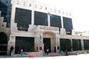منحتان أميركية وكندية للأردن بـ33.7 مليون دولار