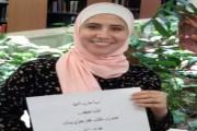 الناشطة نور المصري تطلق برنامجا عبر