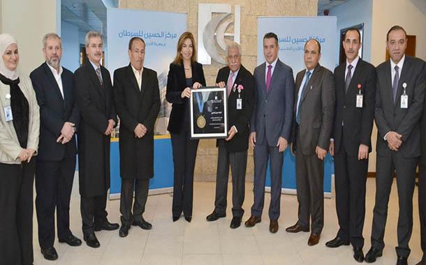 الأميرة غيداء تكرم أمانة عمان لتبرعها بقطعة أرض لصالح مركز الحسين للسرطان