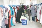 بنك الملابس الخيري والشركة الاهلية يوقعان اتفاقية تعاون