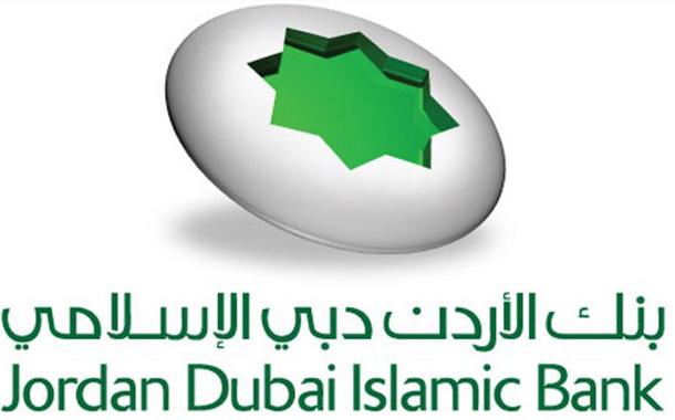 مجلس إدارة جديد لبنك الأردن دبي الإسلامي