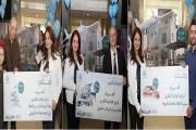 البنك الأهلي يسلم الجوائز الكبرى لحسابات توفير قوشان العمر وجامعتي وأبنائي