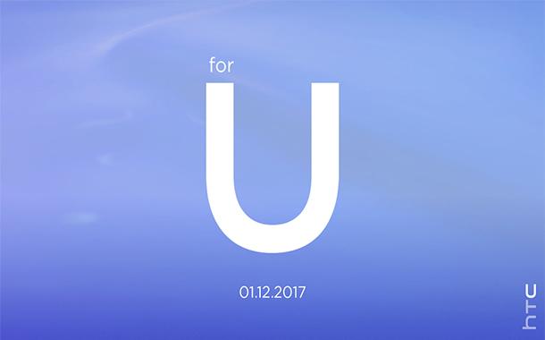 تسريب بعض التفاصيل حول هاتفي HTC U Play, Ultra