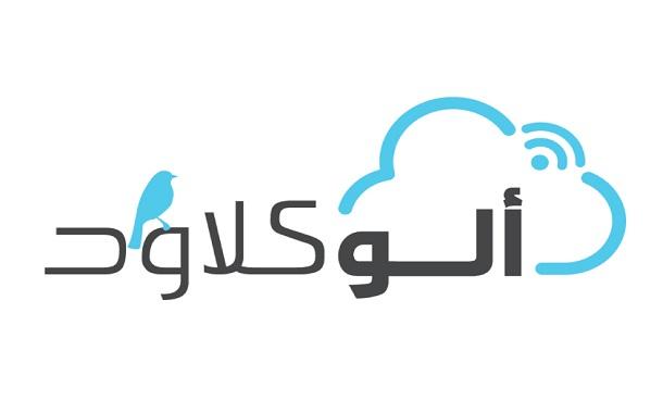Alocloud-Logo