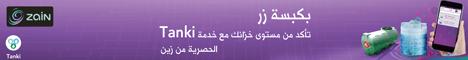 hashtag arabi 468x60-01