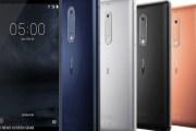 HMD العالمية تحتفل بمرور عام على احتضانها هواتف نوكيا الرائدة