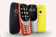 نوكيا 3310 الجديد مجرد
