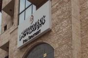 الإفتاء تحرّم نشر الإشاعات عبر وسائل التواصل