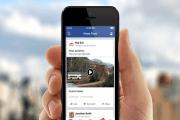 فيسبوك ...... عرض إعلانات في منتصف الفيديو