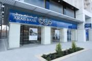البنك العربي يفتتح فرع عبدون بحلّته الجديدة