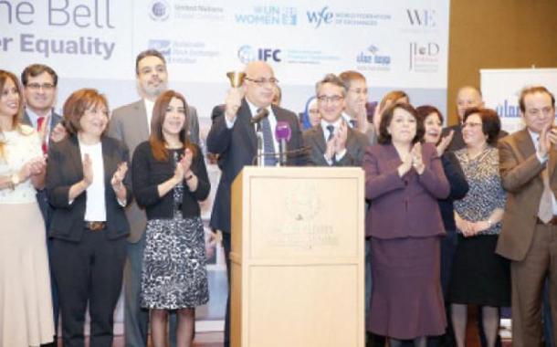 جانب من استضافة البورصة للاحتفالية الثالثة لمبادرة المساواة بين الجنسين في الأردن -(من المصدر)