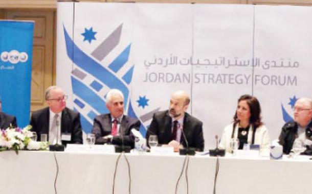 جانب من الجلسة الحوارية التي نظمها منتدى الاستراتيجيات الأردني أمس-(من المصدر)