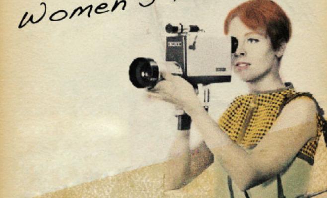 """ملصق """"أسبوع فيلم المرأة"""" - (أرشيفية)"""
