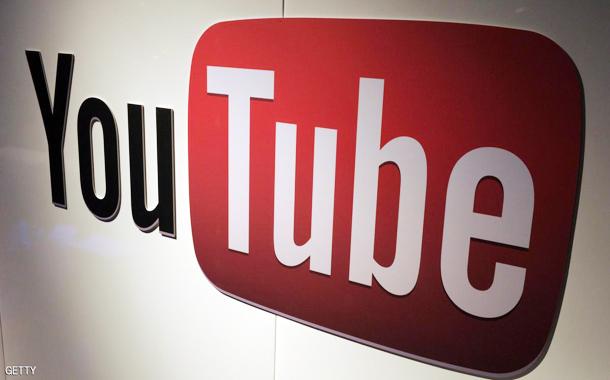 يوتيوب لمستخدميه: نحتاجكم في هذا الأمر