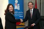 توقيع اتفاقية لدعم برامج بيئية في المتحف الوطني للأطفال