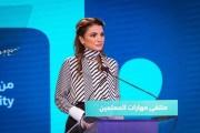 الملكة رانيا: إستثمارنا الأفضل هو في تمكين المعلمين بناة المستقبل