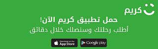 Hashtag Arabi 3-01