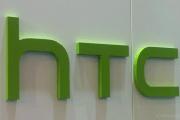 HTC تبيع أحد مصانعها لتمويل تقنية الواقع الافتراضي