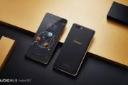 الإعلان رسميًا عن هاتف ZTE Nubia M2