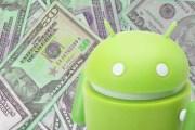 خُطَط الثراء الرقمية (3): تطوير تطبيقات الهواتف الذكية