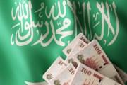 السعودية.. 50 مليار دولار صفقات صندوق الاستثمارات العامة بالتقنية