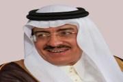 الرياض تستضيف المنتدى الأول للبنك الإسلامي للتنمية