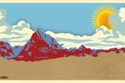 إنفوجرافيك.. أطلس عالمي لموارد الطاقة الشمسية