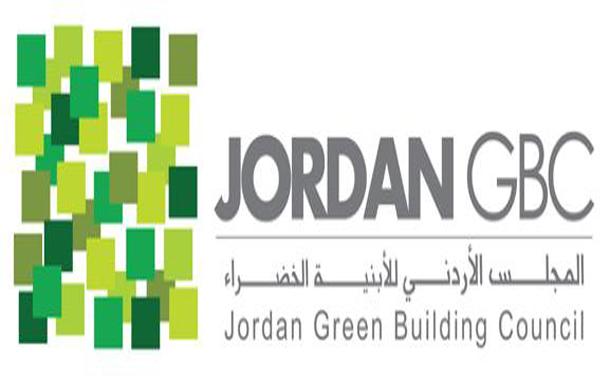 Jordan_GBC_logo