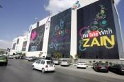 زين توقّع اتفاقيات شراكة مع 3 من رياديي الأعمال ( صور )