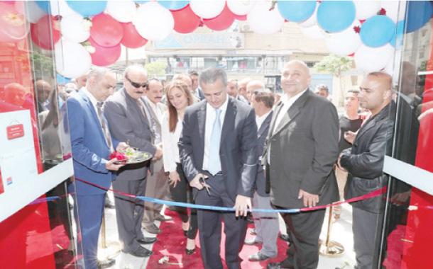 """جانب من افتتاح الفرع الجديد لبنك """"سوسيته جنرال"""" - (من المصدر)"""