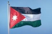الأردن يترأس مجلس محافظي