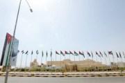 فاعليات: ''الاقتصادي العالمي''رسالة أردنية للعالم محورها الأمن والاستقرار