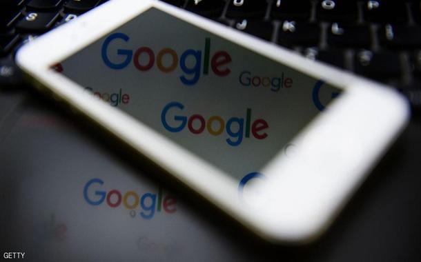جوجل تراقب مشترياتك في كل مكان