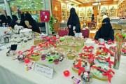 السعوديات في المركز الـ23 عالميا في ريادة الأعمال