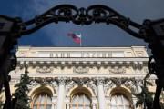 بنك روسيا المركزي يقول إن بنوكا محلية تصدت لهجمات إلكترونية