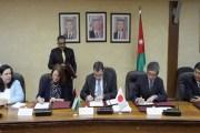منحة يابانية للأردن بقيمة 22 مليون دولار