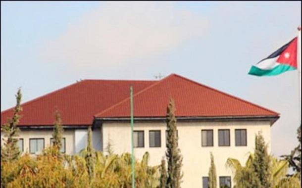مجلس الوزراء يقرّر تخفيض النفقات الحكومية بمبلغ 204 ملايين دينار