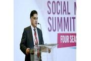 الدورة الثانية لقمة التواصل الإجتماعي تنطلق في عمّان اليوم