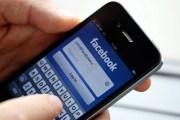 كيف تدير حسابك على فيسبوك بعد موتك؟