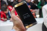 سامسونج باعت 55 مليون هاتف Galaxy S7, Edge حتى الآن