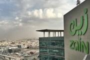 زين السعودية تعين الفرنسي كابيتال مستشارا لتعزيز مركزها المالي